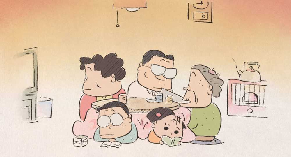 The central family of My Neighbors The Yamadas sit huddled around and under a table, each paying attention to a different book, newspaper, or TV set, as the background elements fade into soft emptiness