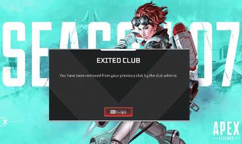 Solved: Apex Legends glitch is deleting Clubs - Kicking Players out of their own Clubs